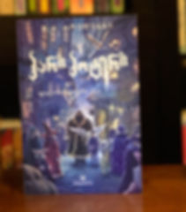 Harry Potter 2nd Editon Kazu Kibuishi Illustrated Philosopher's Stone Book 1, ჰარი პოტერი და ფილოსოფიური ქვა