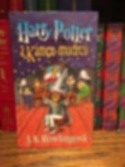 Harry Potter Czech 2nd Edition Philosophe's Stone Book 1