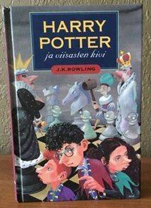 Harry Potter 1st Edition Pre-Movie Philosopher's Stone Book 1