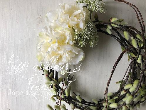 "Peony wreath ""JAPAN"" (artificial flower )"