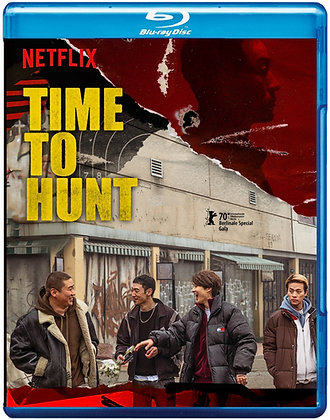 TIME TO HUNT [Blu-ray, 2020]