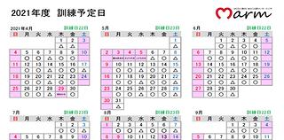 マームカレンダー.png