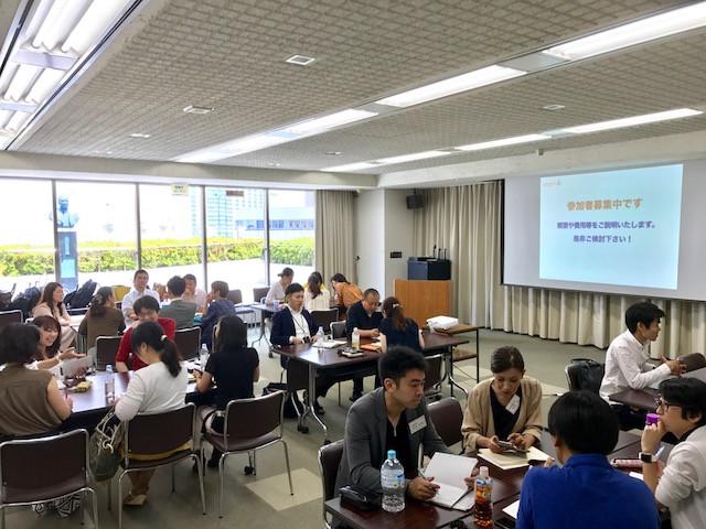 「横浜」のミーティング風景