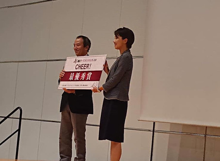 女性起業家プレゼンテーションで最優秀賞!