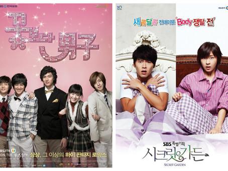 My K-Drama Fantasies