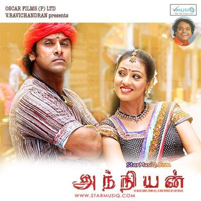 Telugu mp3 songs free download.
