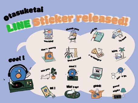 otasuketai LINE Sticker released!