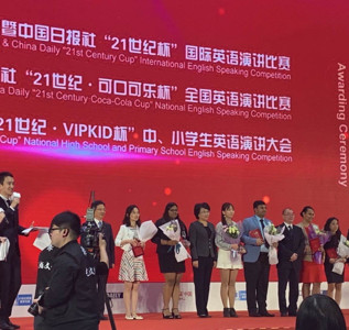 ONE BELT ONE ROAD - INTERNATIONAL ENGLISH SPEAKING CONTEST 2019 -AWARD CEREMONY