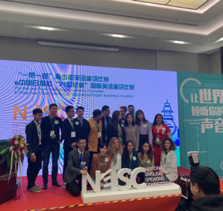 ONE BELT ONE ROAD - INTERNATIONAL ENGLISH SPEAKING CONTEST 2019 -CONTESTANTS GROUP PHOTO