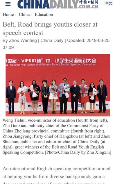 WINNER NEWS COVERAGE -ONE BELT ONE ROAD -INTERNATIONAL ENGLISH SPEAKING CONTEST 2019