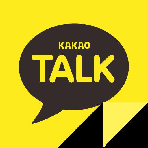 kakao talks