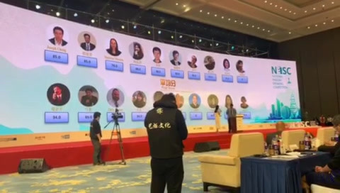 WINNER OF ONE BELT ONE ROAD - INTERNATIONAL ENGLISH SPEAKING CONTEST 2019