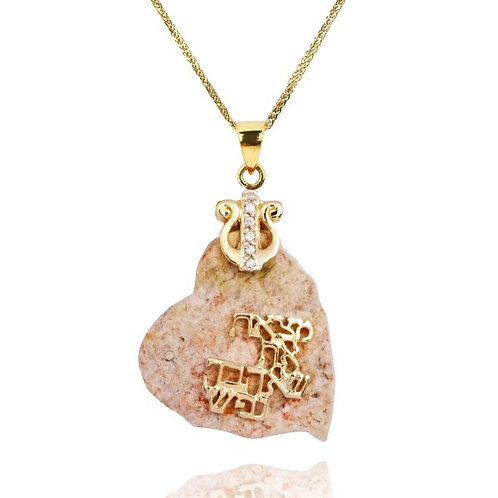 [NP12725-JRSL-DIA-14K] Jerusalem Stone Heart Shaped 14K Gold Pendant with Gold a