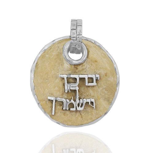 NP11962-JRSL - Round Classic Jerusalem Stone Pendant with Blessing