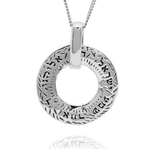 NP11594 - Sterling Silver Judaica Pendant - Israeli Jewelry
