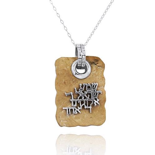 NP11963-JRSL - Shma Israel Jerusalem stone Pendant