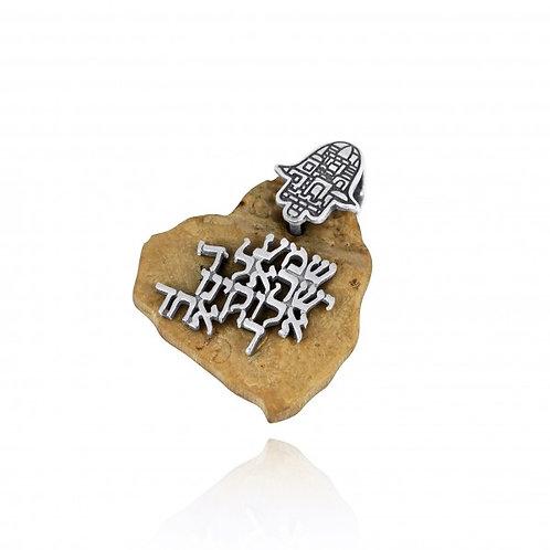 """[NP11970-JRSL] Jerusalem Stone """"Shema Yisrael"""" Pendant with Hamsa"""