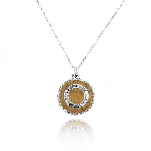NP11630-JRSL - Round Jerusalem Stone Pendant with Holy Verse