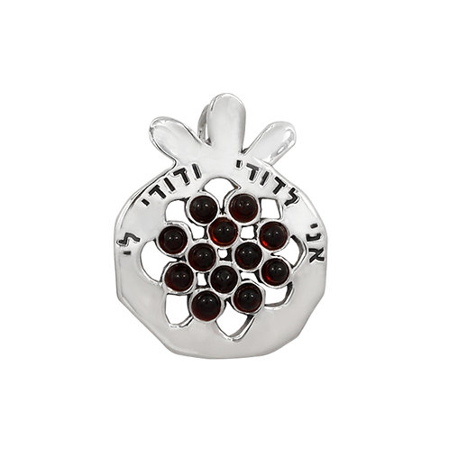 NP11908-GAR- Elegant Pomegranate   Silver Pendant with Garnet Pieces and Verse