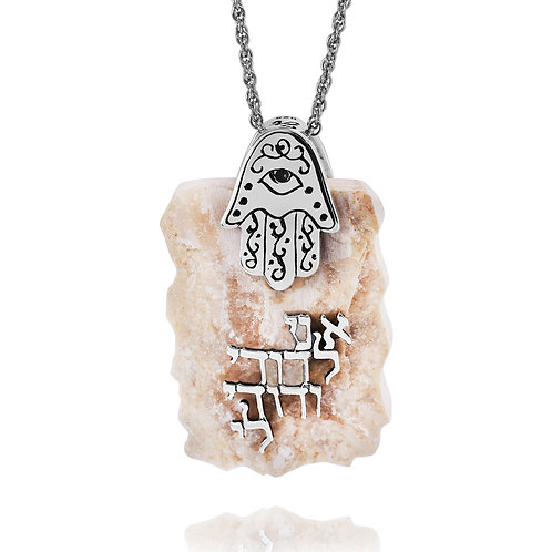 NP11959-JRSL - I am my Beloved and my beloved is I- Jerusalem Stone Pendant