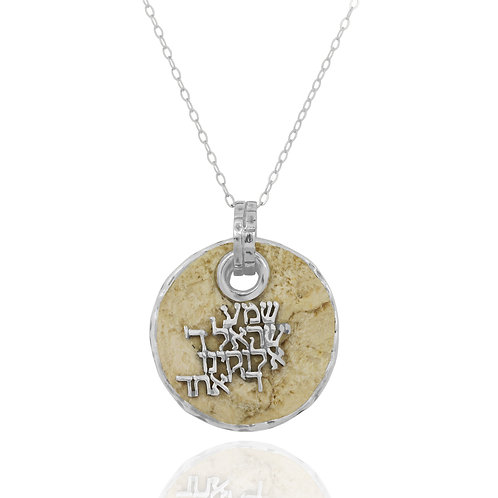 NP11964-JRSL - Shma Israel Round Verse pendant with Jerusalem stone
