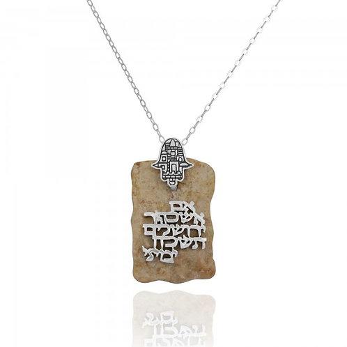 "[NP11625-JRSL] Jerusalem Stone ""If I Forget Thee"" Pendant with Hamsa"