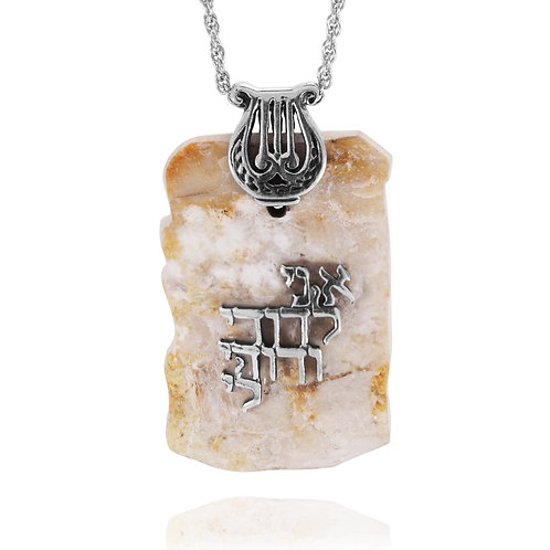KPG98-JRSL -Harp Head Jerusalem Stone Pendant - I am my Beloved and my Beloved