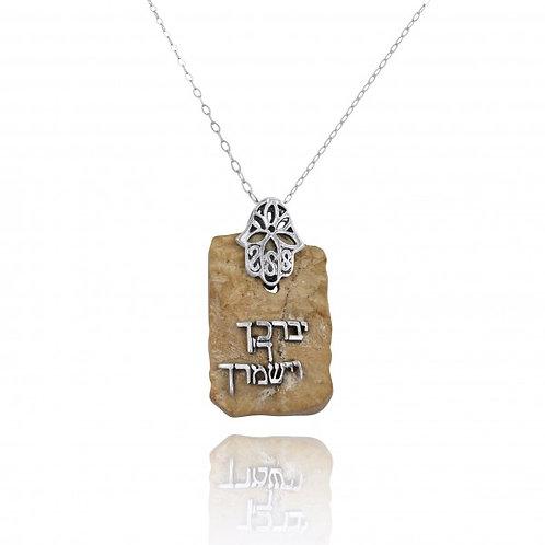"""NP11961-JRSL- Jerusalem Stone """"Bless and Protect"""" Pendant"""