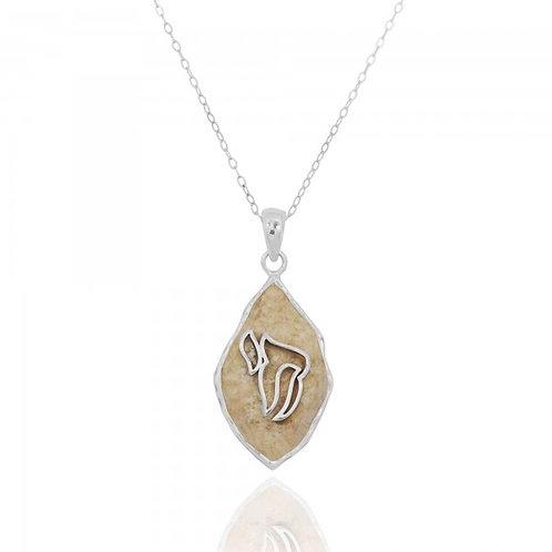 """NP11635-JRSL - Classic """"Chai"""" Jerusalem Stone Pendant"""