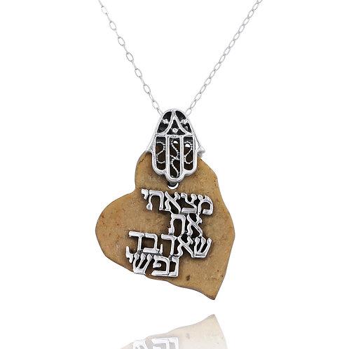 NP11968-JRSL - Elegant Heart Shape Lovers Pendant - Jerusalem Stone