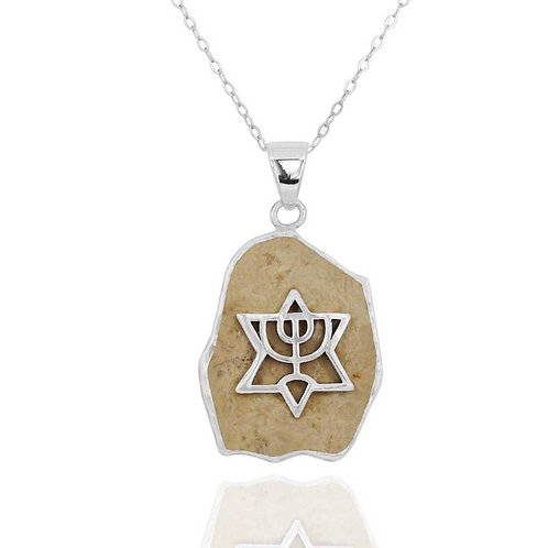 NP11638-JRSL - Star of David and Menorah Design - Jerusalem stone Pendant