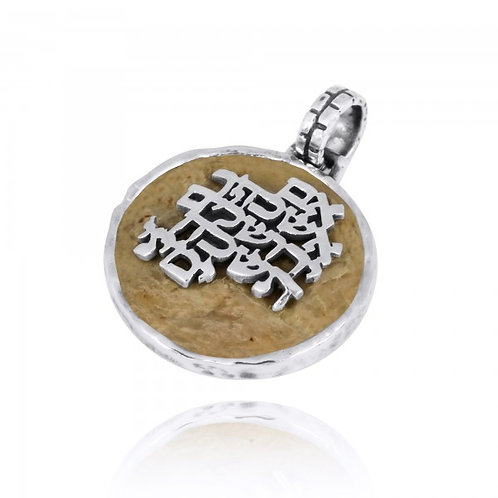 "NP11632-JRSL -Jerusalem Stone ""If I Forget Thee"" Pendant"