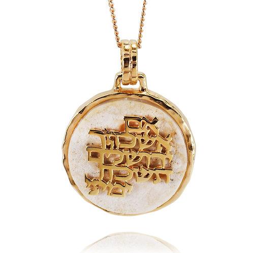 NP11632-JRSL-G -18 K Gold Plated Jerusalem Stone Pendant