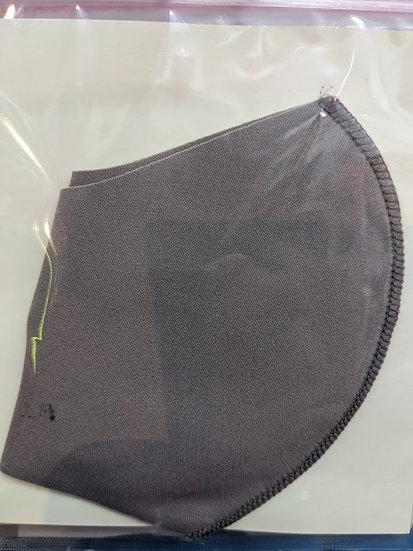 Adult Reusable Face Mask - Grey