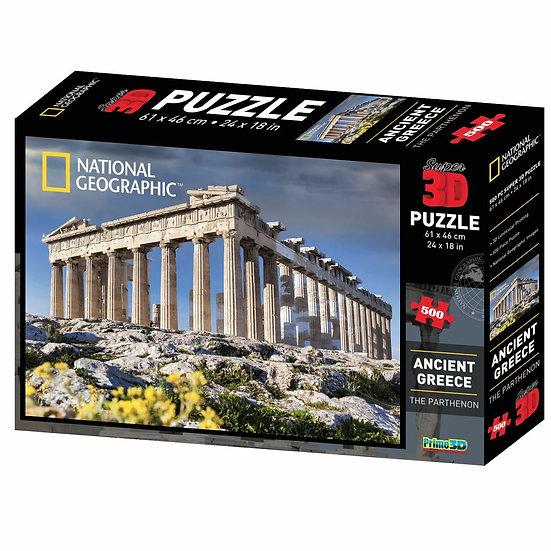 Ancient Greece- The Parthenon - 3D Jigsaw Puzzle (500 Pieces)