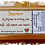 Thumbnail: Harry potter Butterbeer Soap 85g