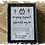 Thumbnail: Harry Potter Sirius Black Soap 100g