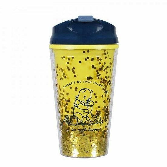 Disney Winnie The Pooh Travel Mug - 500ml