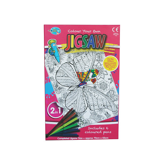 Colour Your Own Jigsaw Puzzle (500 Pieces)