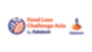 Website logos V2_Food Loss Challenge Asi