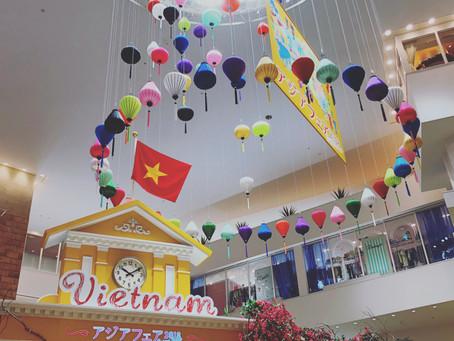 アジアフェア@阪急うめだ本店ご来場ありがとうございました。