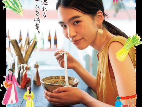 【イベント】アジアフェア@阪急うめだ本店