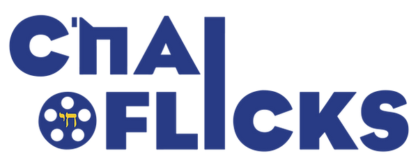 ChaiFlicks Logo - Full Blue Final.png