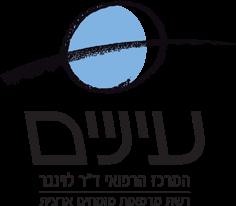 לוגו עיניים