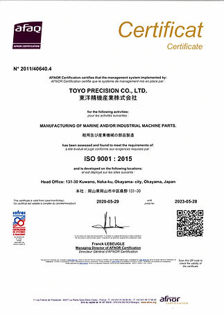品質保証_ISO.jpg