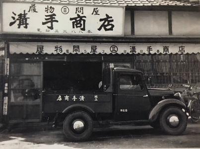 昭和21年の写真.jpg