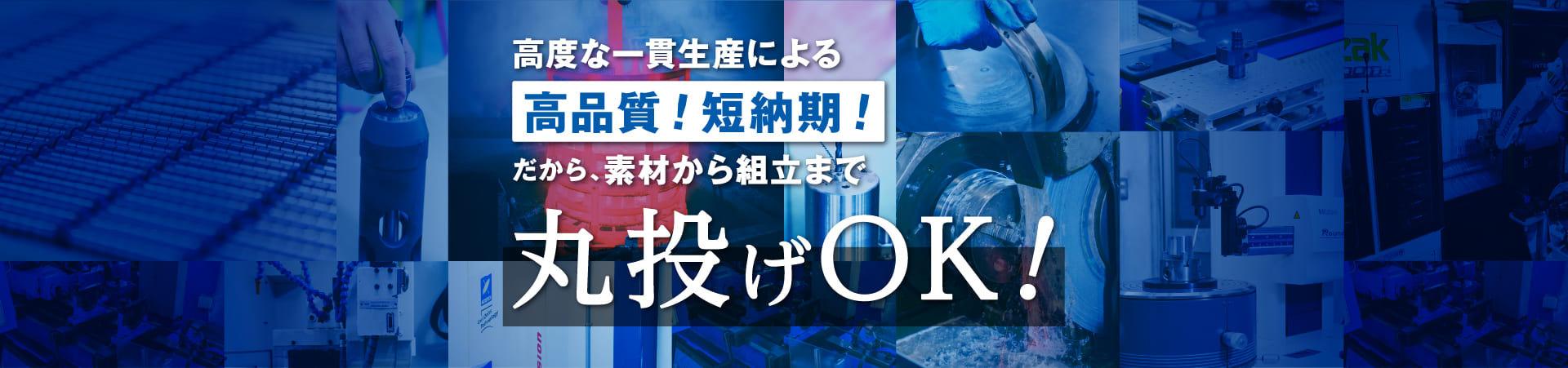 下層トップビジュアルT_001.jpg