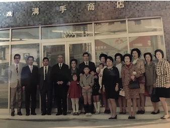 昭和48年の写真.jpg