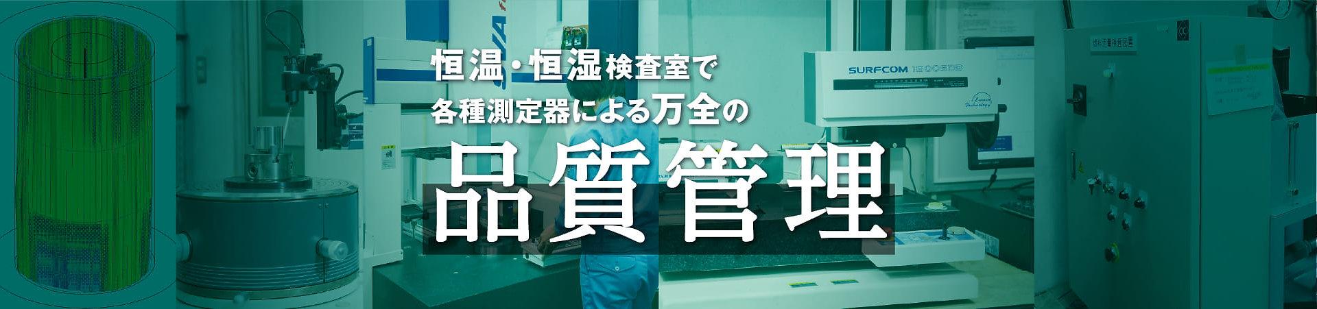 下層トップビジュアルT_005.jpg