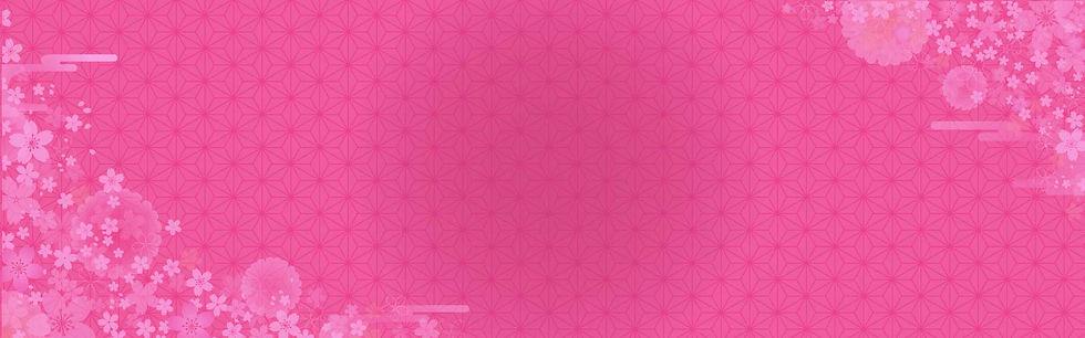 top水子供養pink.jpg
